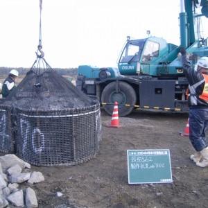 田原川災害復旧工事