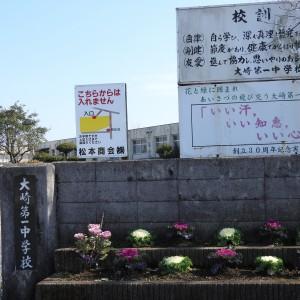 松本商会株式会社