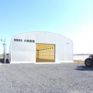 有限会社大崎農園テント倉庫