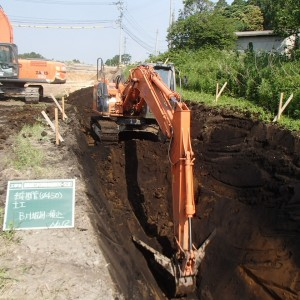 道路改築工事(有明志布志道路30-5工区)